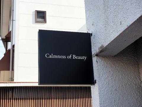 Calmness of Beauty