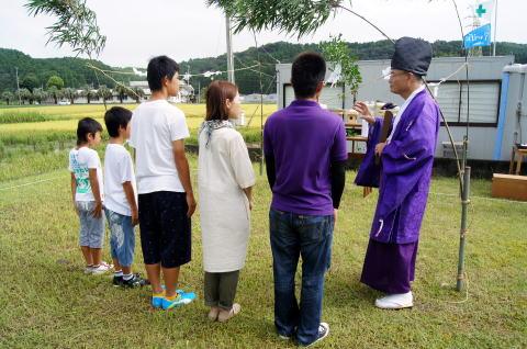 001 地鎮祭(2012年8月5日)