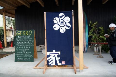 125 完成見学会(2012年11月23日-27日)