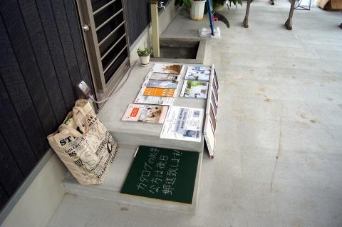 148 完成見学会(2012年11月23日-27日)