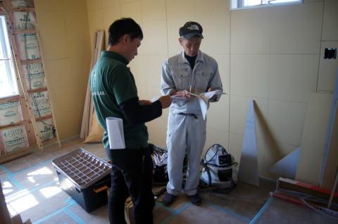 108 電気工事施主立会い