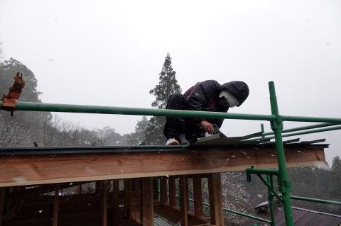 040 屋根・板金工事